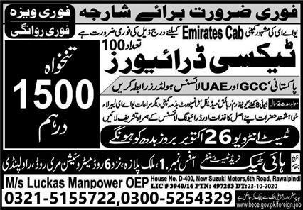 Latest free visa Driver jobs in Dubai