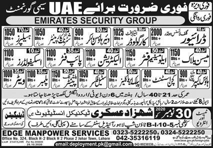 Latest jobs in Emirates Dubai