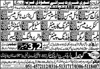 Gulf jobs news for Pakistani