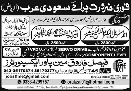 Excellent Technician jobs in Saudi Arabia
