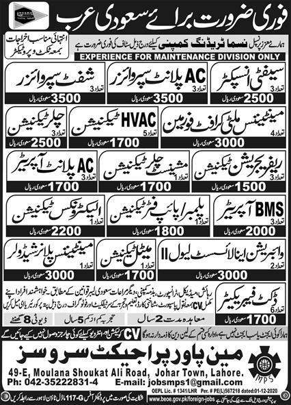 Nesma company jobs in Saudi Arabia