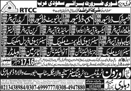 200 Required staff in Saudi Arabia