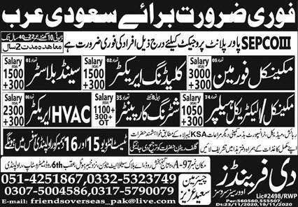 400 Staff Required in Saudi Arabia