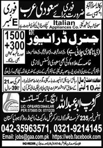 General Drivers jobs in Saudi Arabia