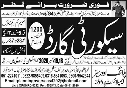 Security staff Required in Qatar