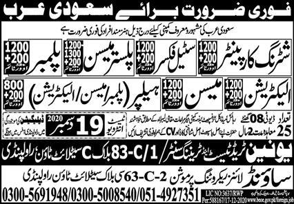 Construction company Required staff in KSA