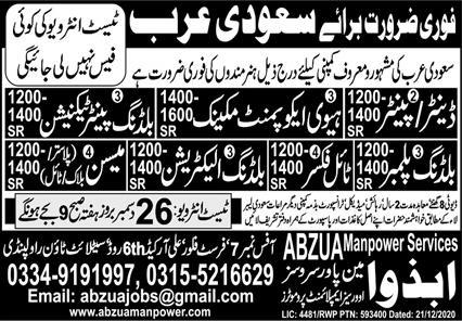 Construction free jobs in Saudi Arabia