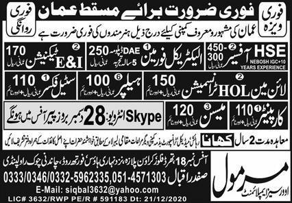 Best free visa jobs in Muscat Oman