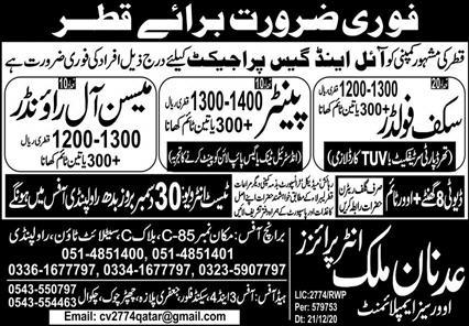Oil and Gas jobs in Qatar