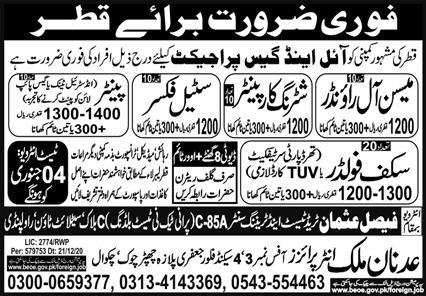 Qatar free visa oil and Gas jobs