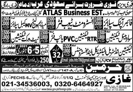 Atlas company jobs in Saudi Arabia
