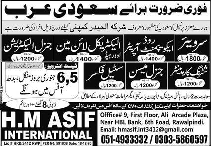 Haider company jobs in Saudi Arabia