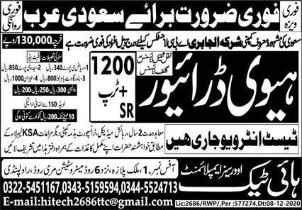 Driver Vacancies in Saudi Arabia