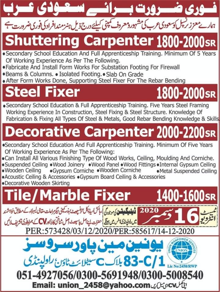 Free visa 200 jobs in Saudi Arabia