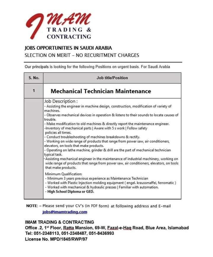 Maintenance Technician jobs in Saudi Arabia