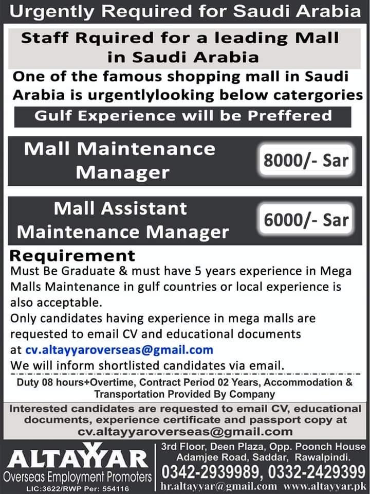 Urgent Required staff in Saudi Arabia