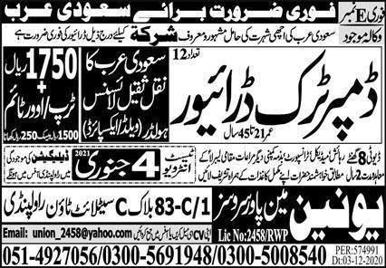 Saudi Arabia jobs vacancy