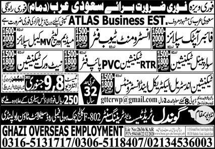 Latest New visa jobs in Saudi Arabia