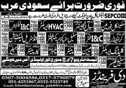 Sepco Company visa jobs in Saudi Arabia