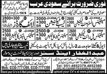 Power Plant Free work Visa Jobs