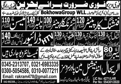 Bokhowa Company Free Work Visa Jobs