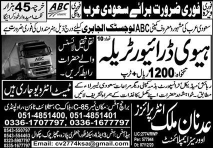 Latest Trailer Drivers jobs