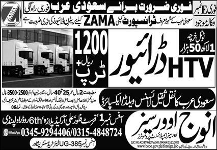 Transport company jobs in Saudi Arabia