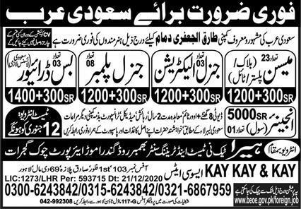 Tarq visa jobs in Saudi Arabia