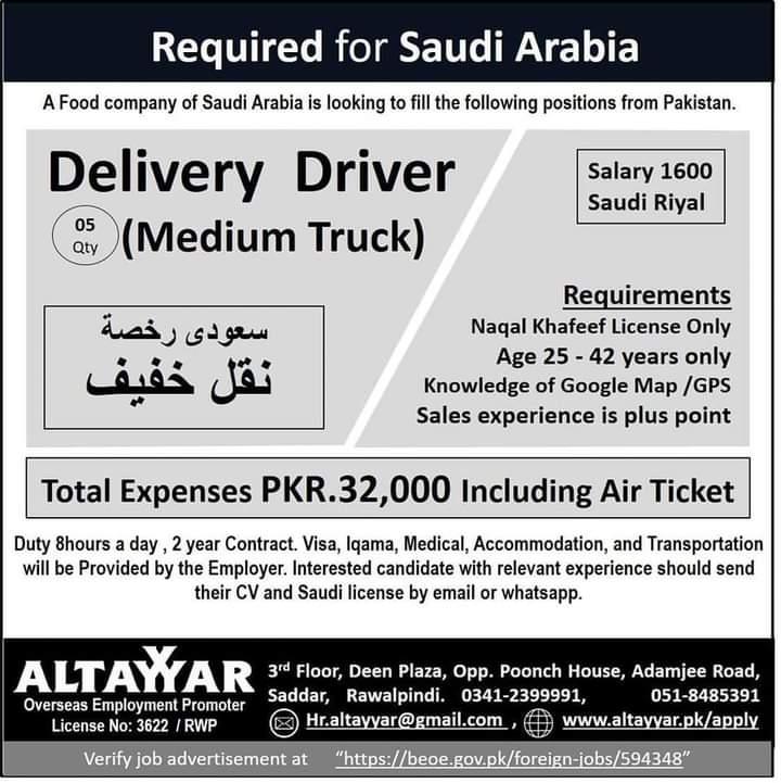 Delivery drivers jobs in Saudi Arabia