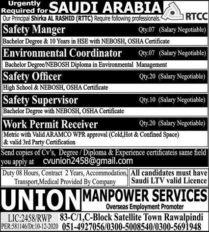RTCC Company Free Work Visa Jobs