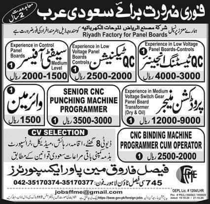Electrical Factory Visa jobs