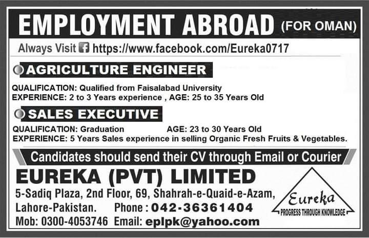 Oman Free work visa