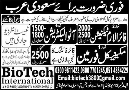 Foreman Visa jobs in Saudi Arabia
