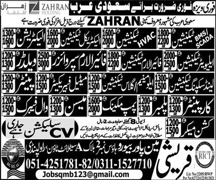 Best Zahran Company Free Visa