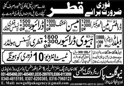 Free visa Welders jobs in Qatar