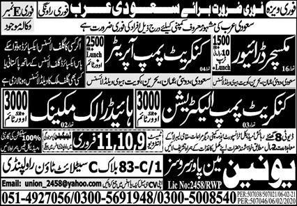 Latest work visa jobs in Saudi Arabia
