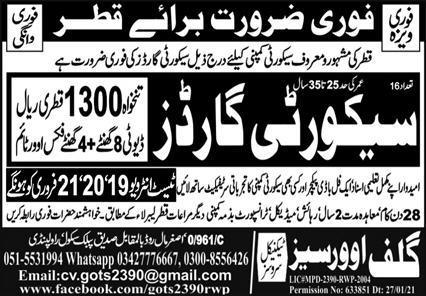 Security Forces free Visa jobs