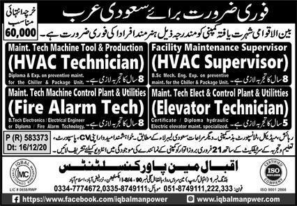 HVAc Technicains Free visa jobs