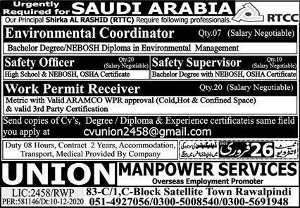 Free work Visa Jobs In RTCC Company