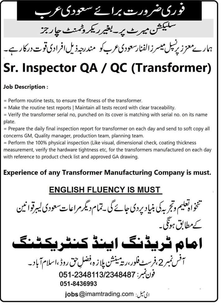 Best Visa jobs in Al fanar company