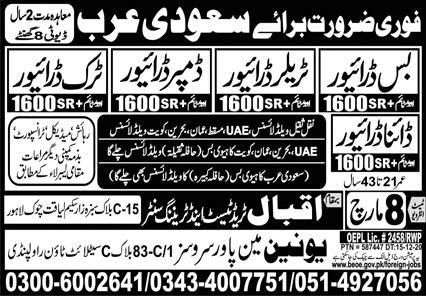 Excellent Drivers required in saudi arabia