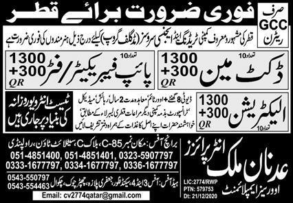 Saudi Arabia Free Visa jobs