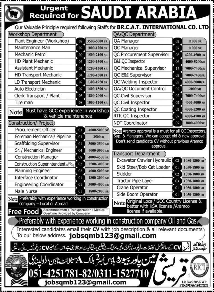 Cat company free Visa jobs in Saudi Arabia