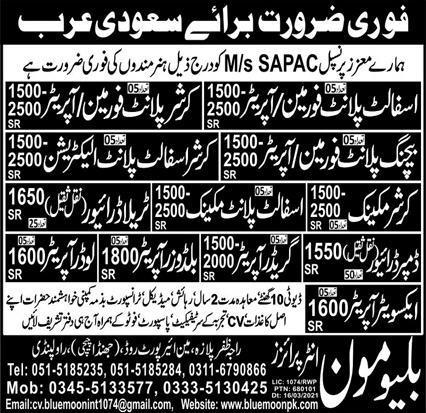 Sapac Company Free Visa Jobs in Saudi Arabia