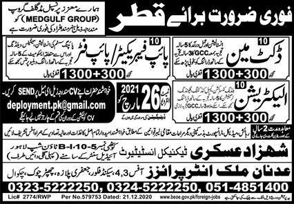 Jobs in Midgulf Company Qatar