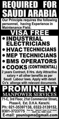 MEP Technicains work visa jobs