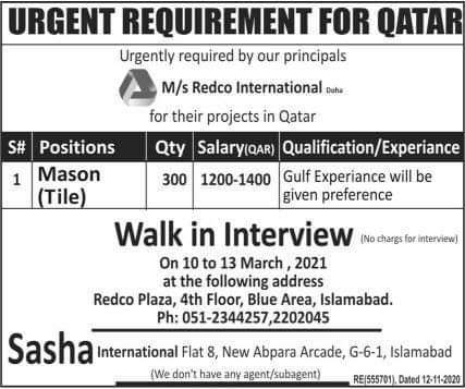 Latest Free visa jobs in Redco