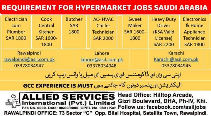 Lulu Hypermarkets Jobs in Saudi Arabia