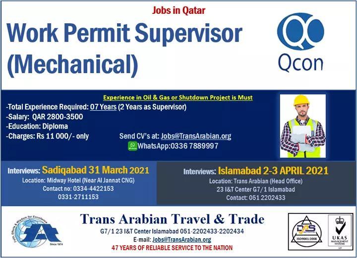 Supervisor Jobs in Qatar Qcon Company