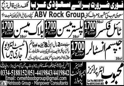 Mason visa jobs in Saudi Arabia